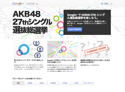 AKB48 27th