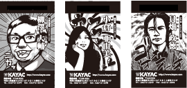 Manga style business cards