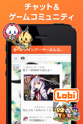 Lobi - Chat & Game Community